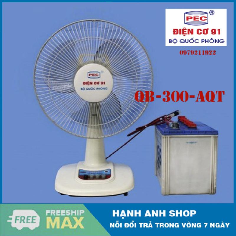 [ Hàng Việt Nam Chất Lượng Cao ] Quạt bàn dùng điện ắc quy 12v đIện cơ 91- QB-300-AQT - Bảo Hành 12 Tháng