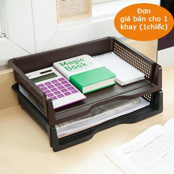 Mua Khay đựng tài liệu A4, vật dụng văn phòng có thể xếp chồng Inomata Nhật Bản chịu lực cao, nhựa PP cao cấp