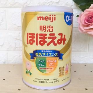Sữa Meiji Nhật Bản Số 0 (800g) Cho Bé 0-1 tuổi [HSD T4 2022] thumbnail