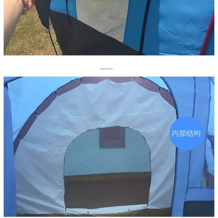 Lều Cắm Trại Cỡ Lớn 3 Phòng - Dành Cho 12 Người - 3