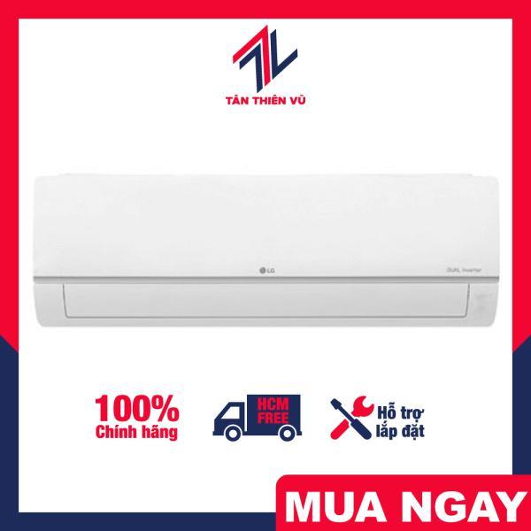 Trả góp 0% - Điều hòa LG v10enw 1 chiều 1.0HP inverter, công nghệ Dual Inverter tiết kiệm lên đến 70% điện năng so với máy lạnh thông thường - Miễn phí vận chuyển HCM