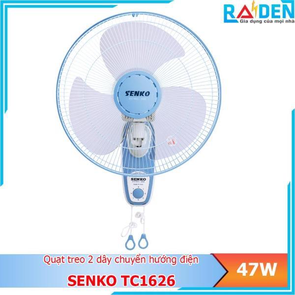 Quạt treo tường 2 dây 47W Senko TC1626 chuyển hướng động cơ điện - Màu ngẫu nhiên