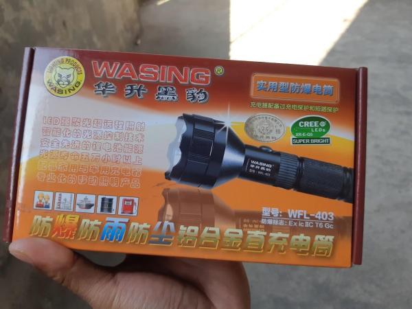Đèn Pin Wasing WFL-403