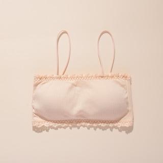 Áo ngực nữ quây Just Bra thun gân mềm êm ái AB129 thumbnail