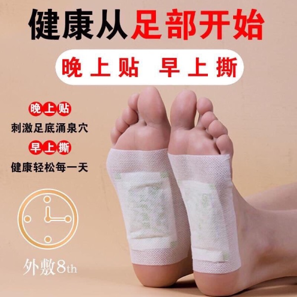 Miếng dán bàn chân đông y thải độc cảm giác dễ chịu tạo giấc ngủ sâu- hàng nội địa Trung Quốc cao cấp