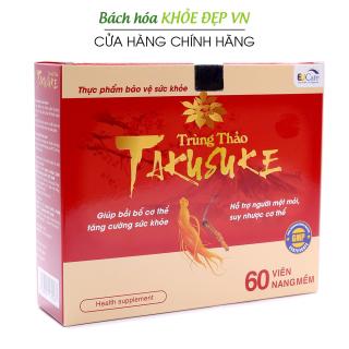 Viên uống Đông Trùng Hạ Thảo Takusuke bổ sung vitamin khoáng chất bồi bổ cơ thể - Hộp 60 viên kết hợp nhân sâm, sữa ong chúa, cao tỏi đen thumbnail