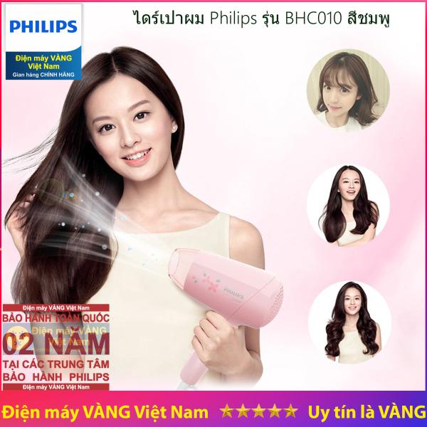 Máy sấy tóc Philips BHC010 (Hồng) - Hãng phân phối chính thức nhập khẩu
