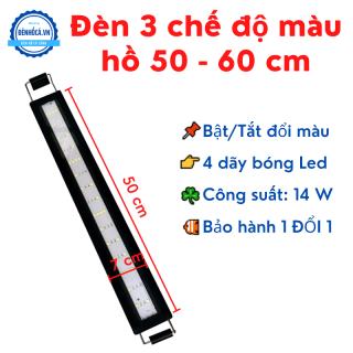 Đèn bể cá 50 - 60cm ĐỔI MÀU 3 chế độ sáng dành cho hồ cá 50 đến 60cm thumbnail