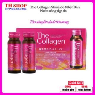 [HCM]The Collagen Shiseido EXR Nhật Bản dạng nước uống đẹp da hộp 10 lọ x 50ml thumbnail