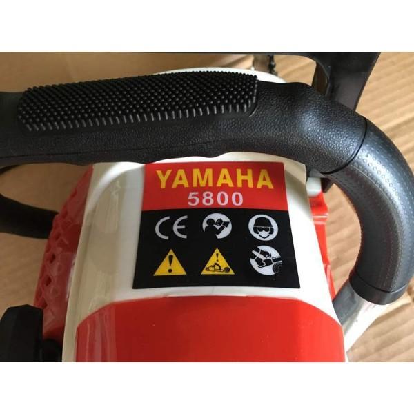 máy cưa xích chạy xăng yamaha 58cc công nghệ nhật bản