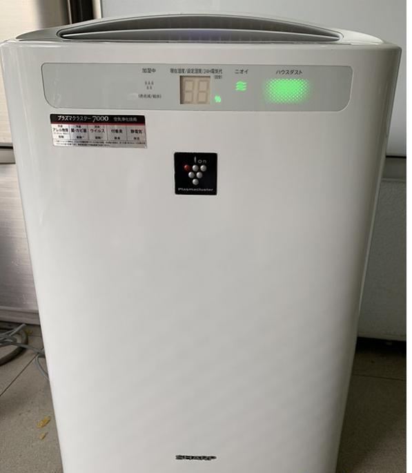 Bảng giá Máy làm sạch không khí bù ẩm SHARP KC-700Y4