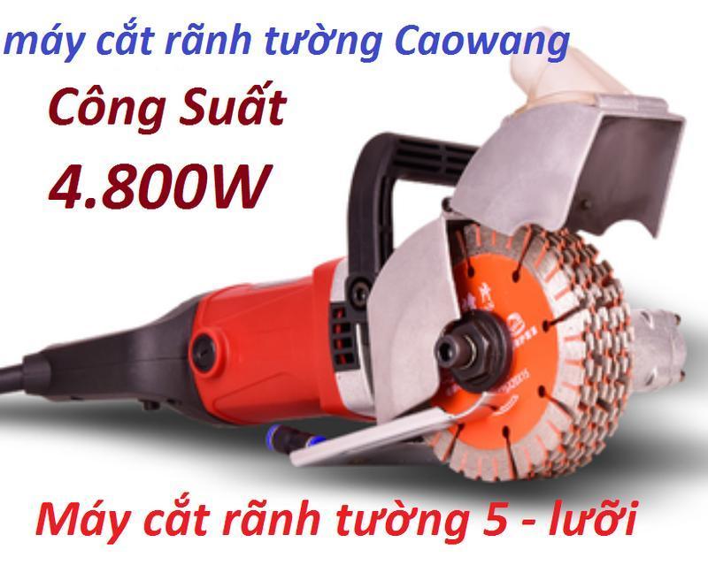 Máy cắt rãnh tường5 -7 dao, Không gây bụi, giá cực mềm, máy cắt tường tạo rãnh