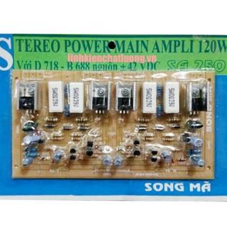 Mạch khuếch đại công suất Ampli 120W Song Mã thumbnail