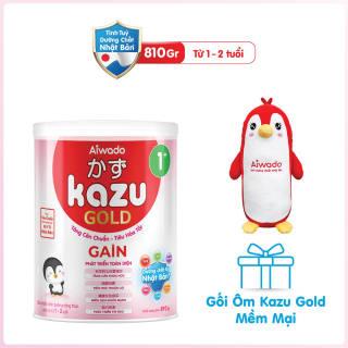 [Tinh tuý dưỡng chất Nhật Bản] Sữa bột KAZU GAIN GOLD 810g 1+ thumbnail