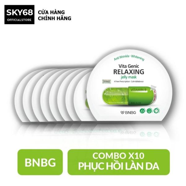 Hộp 10 Mặt nạ dưỡng da giúp thư giãn và phục hồi làn da mệt mỏi BNBG Vita Genic Relaxing Jelly Mask(Vitamin B) 30ml x 10