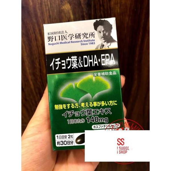Viên Uống tiền đình Bổ não DHA - EPA Noguchi Nhật bản giá rẻ