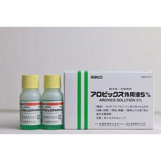 Tinh chất kích thích mọc tóc thảo dược Sato Nhật Bản 30ml thumbnail