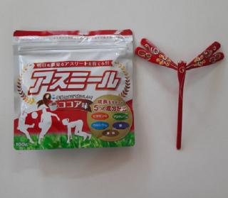 Sữa Asumiru Nhật Bản Phát Triển Chiều Cao cho trẻ Từ 3 đến 16 tuổi (180g- vị cacao)- tặng kèm chú chuồn chuồn tre dễ thương cho bé thumbnail
