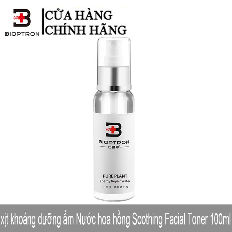 Bioptron xịt khoáng dưỡng ẩm Nước hoa hồng Simple Kind To Skin Soothing Facial Toner 100ml cao cấp