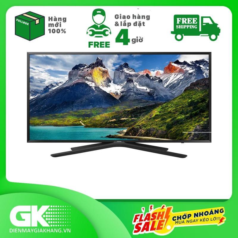 Smart Tivi Samsung Full HD 43 inch 100W UA43N5500 - Công nghệ Contrast Enhancer - PurColor - Hệ điều hànhTizen - Bảo hành 2 năm chính hãng