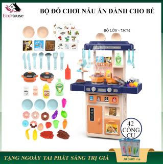 Đồ chơi nhà bếp cỡ lớn, đồ chơi nấu ăn dành cho bé, (có màu cho bé trai và màu cho bé gái) bảo hành 3 tháng, lỗi đổi mới trong 7 ngày đầu nhận hàng thumbnail