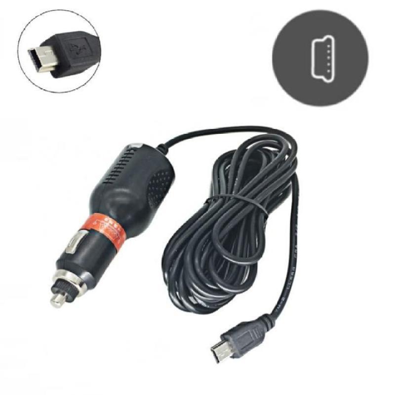 Dây nguồn dùng cho camera hành trình cắm tẩu Mini USB ô tô PS204
