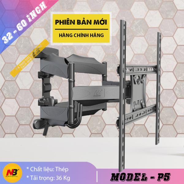 Giá treo tivi xoay đa chiều P5 32 - 60 inch