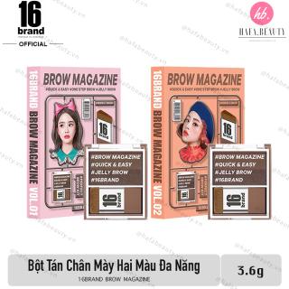 [HCM]Bột Tán Chân Mày Hai Màu Đa Năng 16 Brand Brow Magazine 3.6g _ 16 Brand Chính Hãng thumbnail