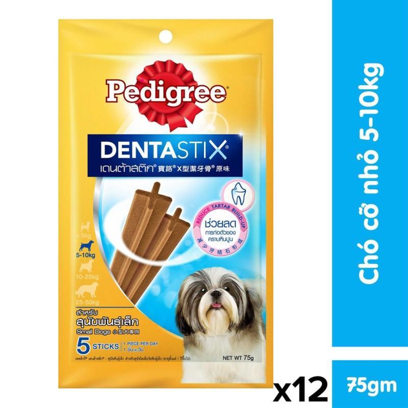 Combo 12 gói Xương gặm sạch răng cho chó dưới 10kg Pedigree Dentastix 75g
