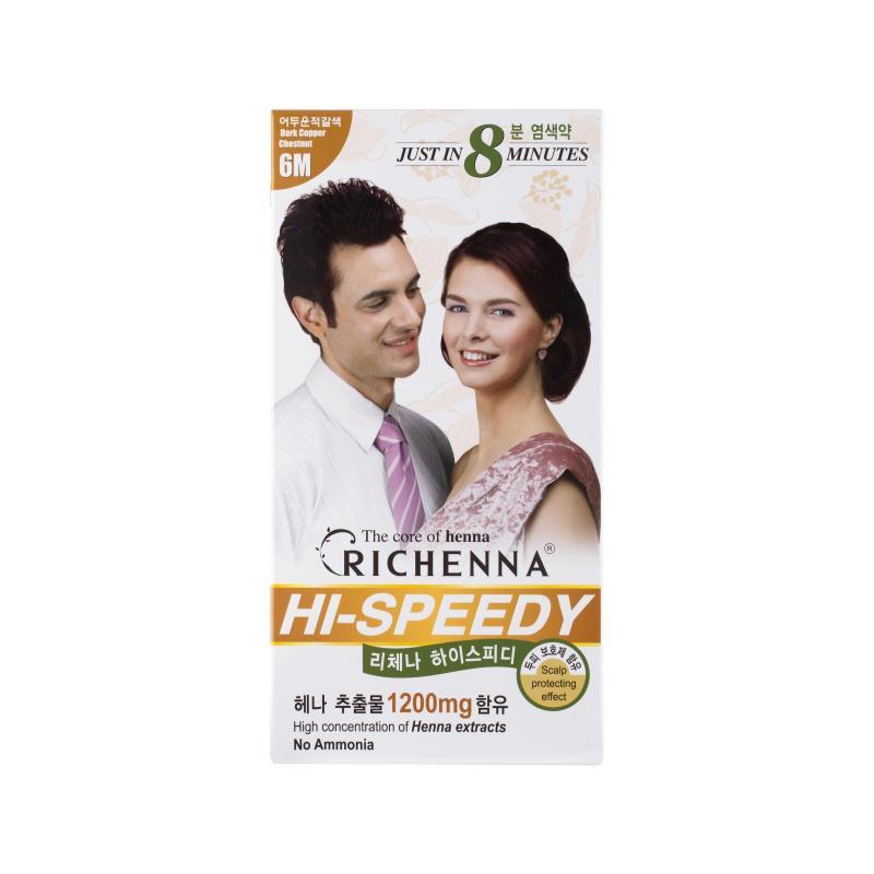 Nhuộm phủ bạc thảo dược Richenna Hi-Speedy Color Cream Hàn Quốc 60g cao cấp