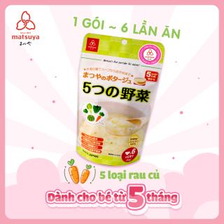 Cháo ăn dặm không muối từ 5 loại rau củ MATSUYA 60g - Nhập khẩu chính ngạch từ Nhật Bản (01 gói 06 lần ăn) thumbnail