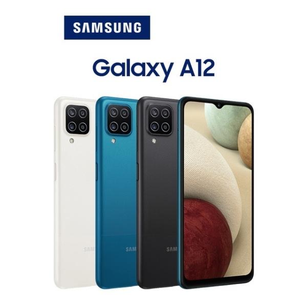 Điện thoại Samsung Galaxy A12 4GB/128GB - Hàng Chính Hãng Samsung Việt Nam - Bảo Hành Điện Tử 12 Tháng