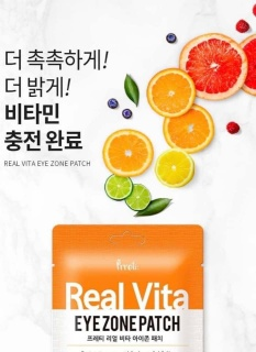 Mặt Nạ Mắt Prreti Real Vita Eyezone Patch thumbnail