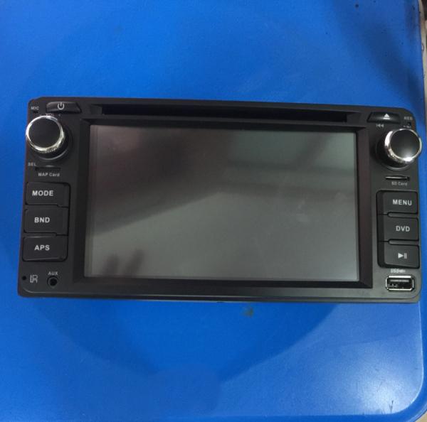 Màn hình DVD theo xe TOYOTA Fortuner, Innova...( ko có GPS) màn hình cảm ứng, cắm giắc gin 100%, có chức năng bluetooth, rảnh tay nghe điện thoại, có điều khiển từ xa, giao diện dễ sử dụng, bảo hành 12 tháng