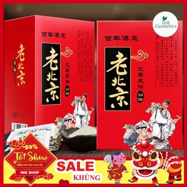 Hộp 50 Miếng Dán Ngải Cứu Thải Độc Chân Lão Bắc Kinh (Lao Beijing) Thải Độc Tố Qua Gan Bàn Chân Xoa Dịu Cơn Đau Nhức Xương Khớp cao cấp