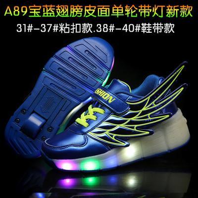 Giá bán Siêu Nhẹ Mùa Thu Và Mùa Đông Với Cánh Giày Bánh Xe Duy Nhất Đèn Dây Giày Bánh Xe