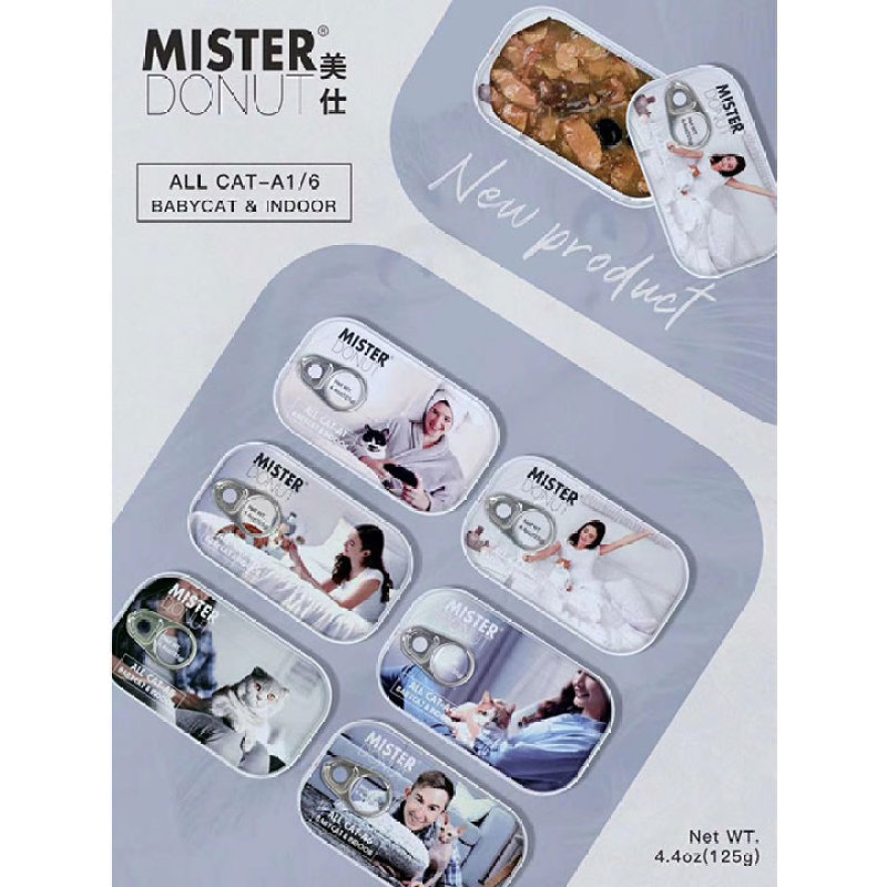 Pate cao cấp MISTER DONUT 125g dành cho mèo - CutePets