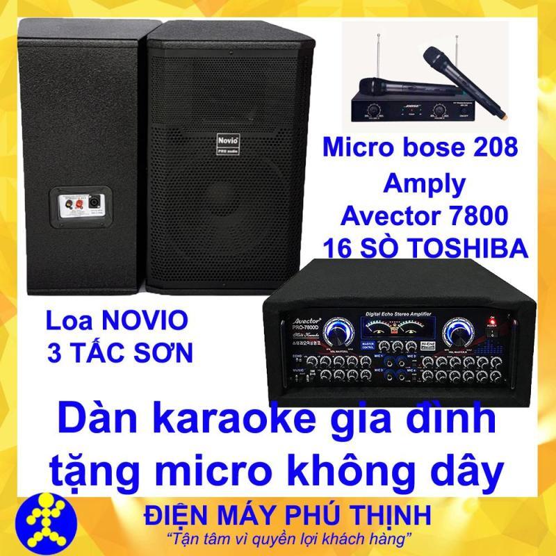 Dàn karaoke gia đình Dàn karaoke gia đình hay, Dàn karaoke giá rẻ CẶP LOA NOVIO 3 TẤC SƠN VÀ AMPLY KARAOKE AVECTOR 7800 TẶNG 2 MICRO KHÔNG DÂY