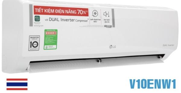 Bảng giá Điều hòa LG 9000BTU 1hp 1 chiều inverter V10ENW1