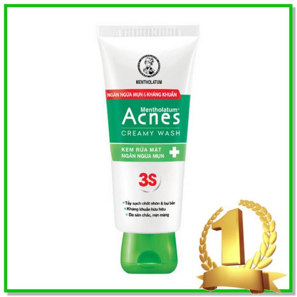 Sữa rửa mặt Acnes sạch mụn sạch nhờn ngừa mụn hiệu quả 25g