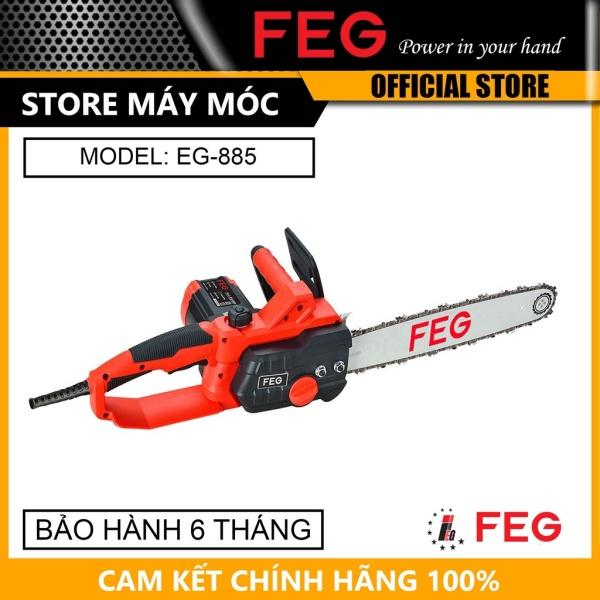 [HCM]Máy cưa xích 405mm FEG EG-885 - Hàng chính hãng