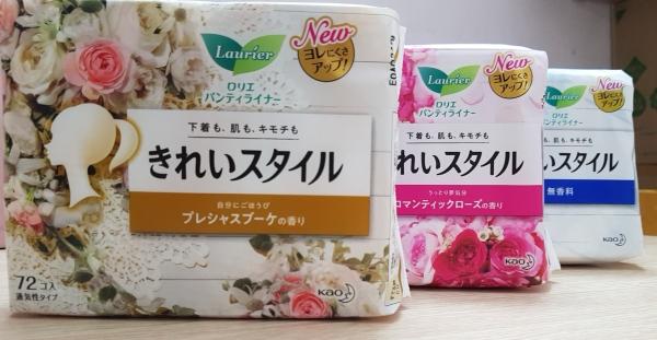 Băng vệ sinh hàng ngày Laurier nội địa Nhật 72 miếng giá rẻ
