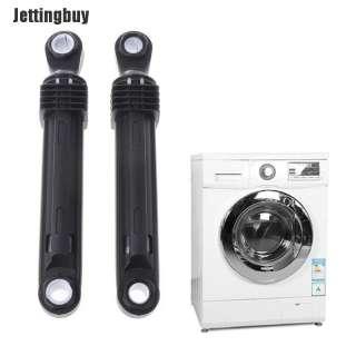 Jettingbuy Bộ Phận Tải Trước Của Máy Giặt Bộ Giảm Xóc Vỏ Nhựa Cho Máy Giặt LG