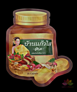 Viên uống nở ngực, bổ sung nội tiết tố Baan Kaew Sai Thái Lan thumbnail