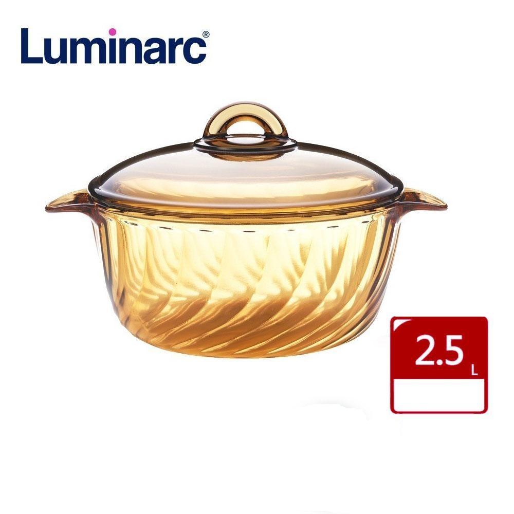 Nồi thủy tinh Luminarc Amberline Trianon Eclipse 2.5L H2729