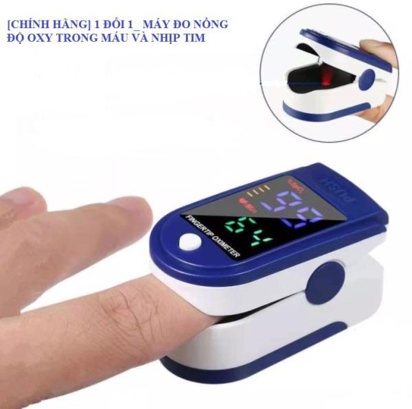 [Bán sỉ] LK87, LK88, A2 Máy đo nồng độ oxi trong máu, máy đo nhịp tim, sản phẩm chăm sóc sức khỏe quan trọng trong mùa dịch, máy kẹp ngón tay nhanh, gọn, chính xác, theo dõi nồng độ oxy trong máu, màn hình hiển thị đa thông tin bán chạy