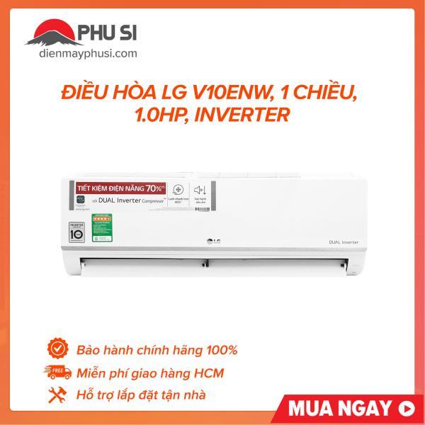 Điều hòa LG V10ENW, 1 chiều, 1.0HP, Inverter