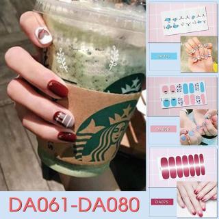 Miếng dán trang trí móng tay nghệ thuật mã DA061 - DA080 thumbnail