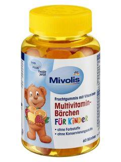 Kẹo gấu bổ sung Vitamin cho bé hộp 60 gấu nội địa Đức thumbnail