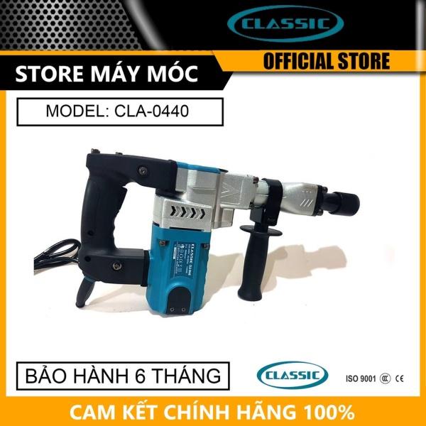 MÁY ĐỤC BÊ TÔNG 17 LY CLASSIC CLA-0440 (1300W)- HÀNG CHÍNH HÃNG